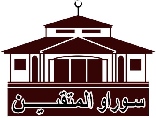 logo_surau