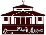 logo_surau_small
