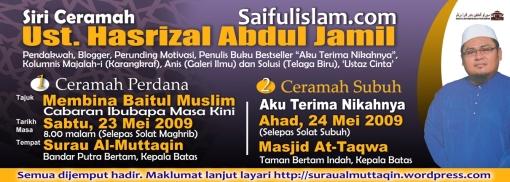 surau saifulislam banner small