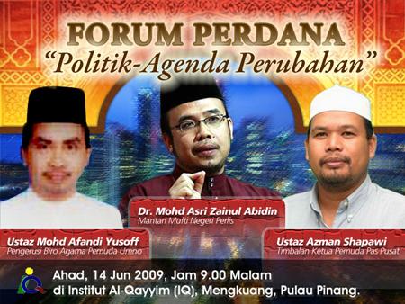 forumperdana1