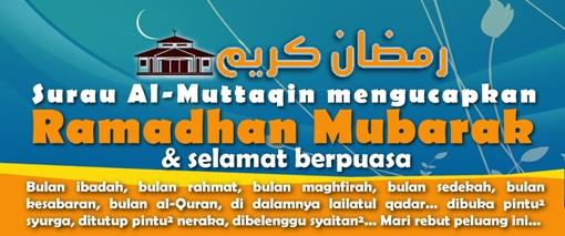 wbanner ramadhan