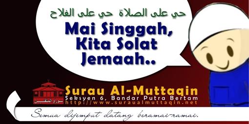Kempen Solat Jamaah Surau Al Muttaqin Bandar Putra Bertam Banner